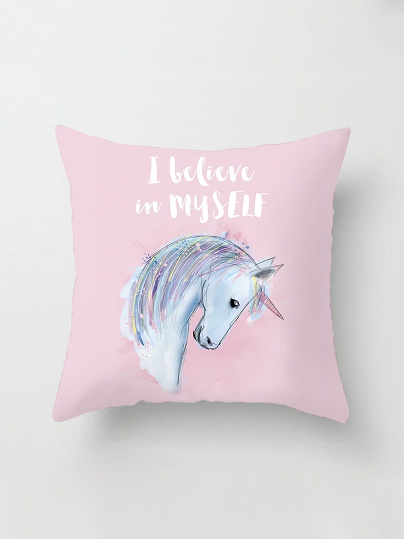 Animal Print Pillow Cover cartoon animal print cushion cover