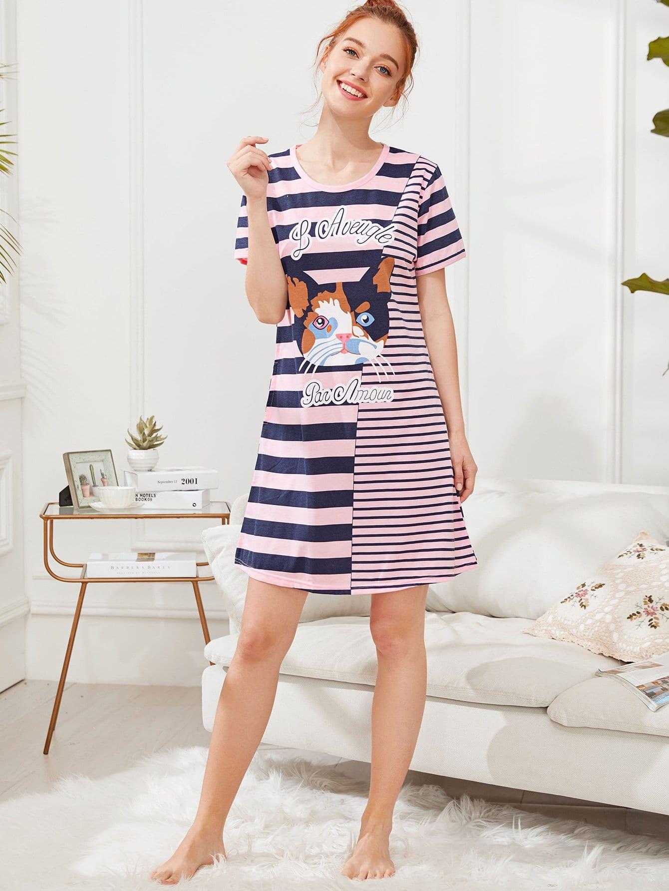 Animal Print Striped Dress exmork 100 вт 12 в poly si