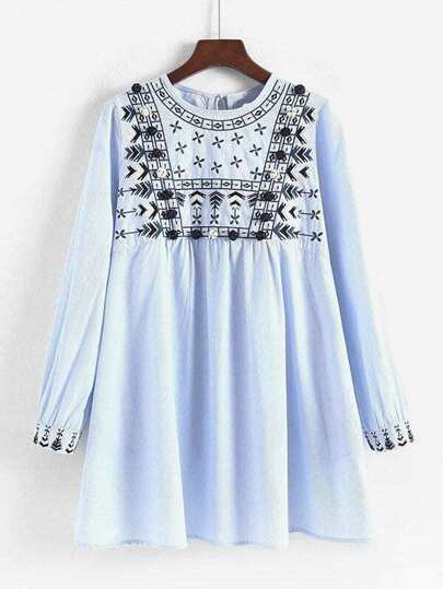Embroidered Pom Pom Detail Striped Babydoll Dress