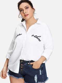 Plus Drop Shoulder Letter Embroidered Shirt