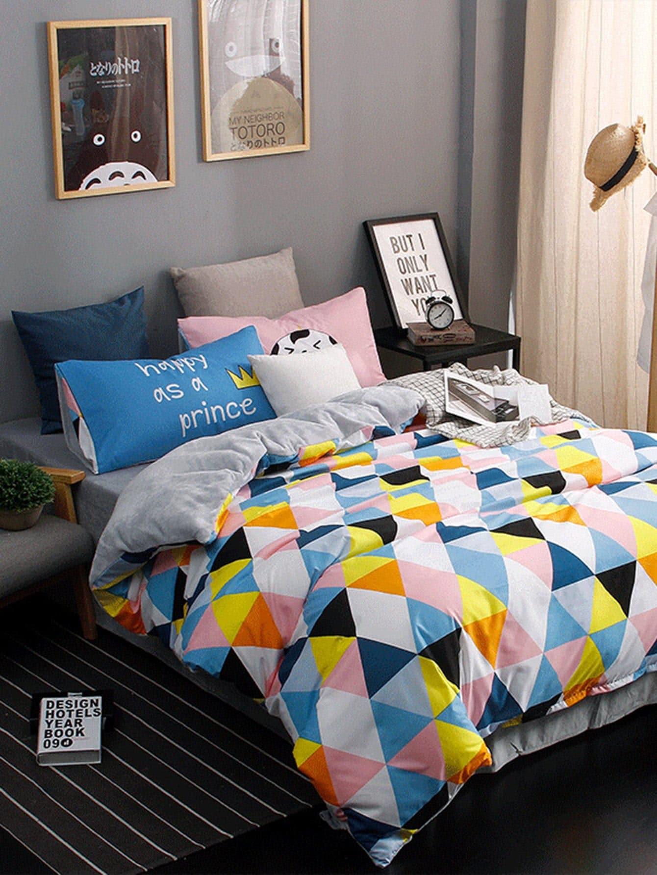 Geometric Print Duvet Cover Set
