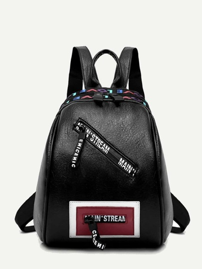 Letter Print Zip Front Backpack