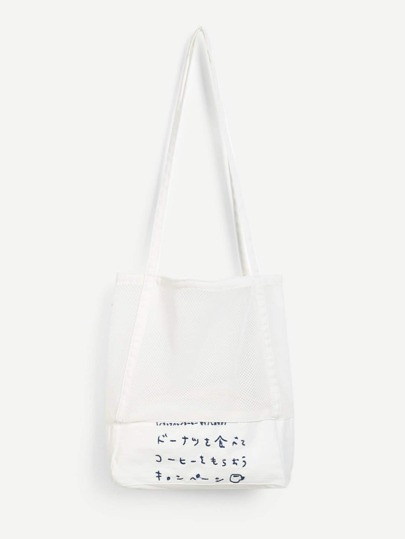 Japanese Slogan Print Tote Bag