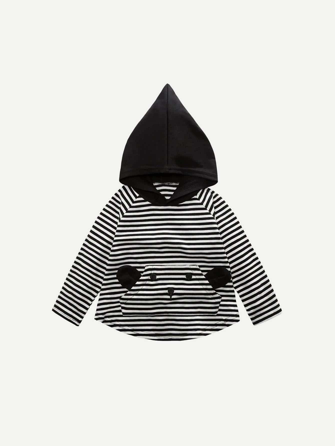 Boys Contrast Stripe Raglan Sleeve Hoodie