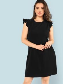 Plus Solid Ruffle Shoulder Dress