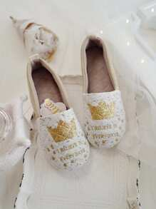 Metallic Crown Print Quilted Slippers
