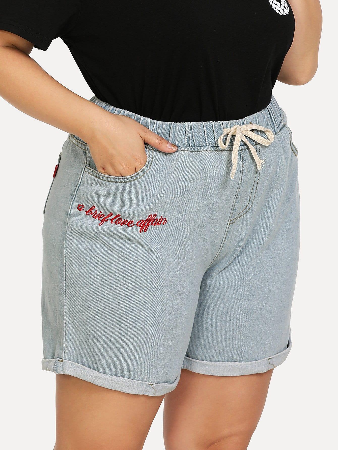 Plus Letter Embroidered Drawstring Denim Shorts