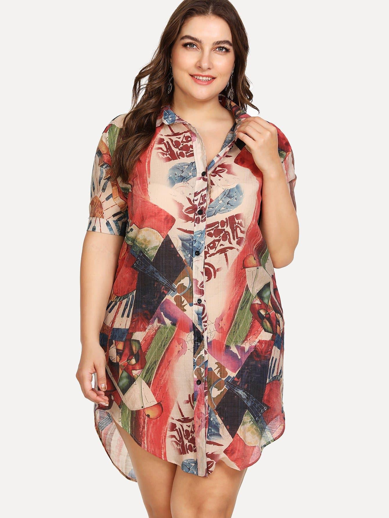 Plus Floral Print Button Front Dress