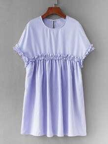 Vertical-Striped Frill Trim Babydoll Dress