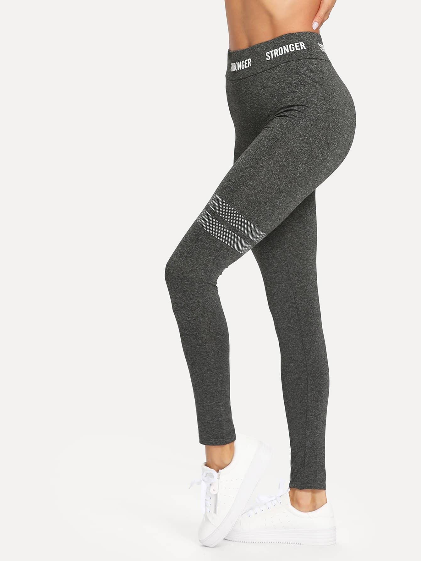 High Waist Letter Print Side Stretchy Leggings stretchy printed leggings