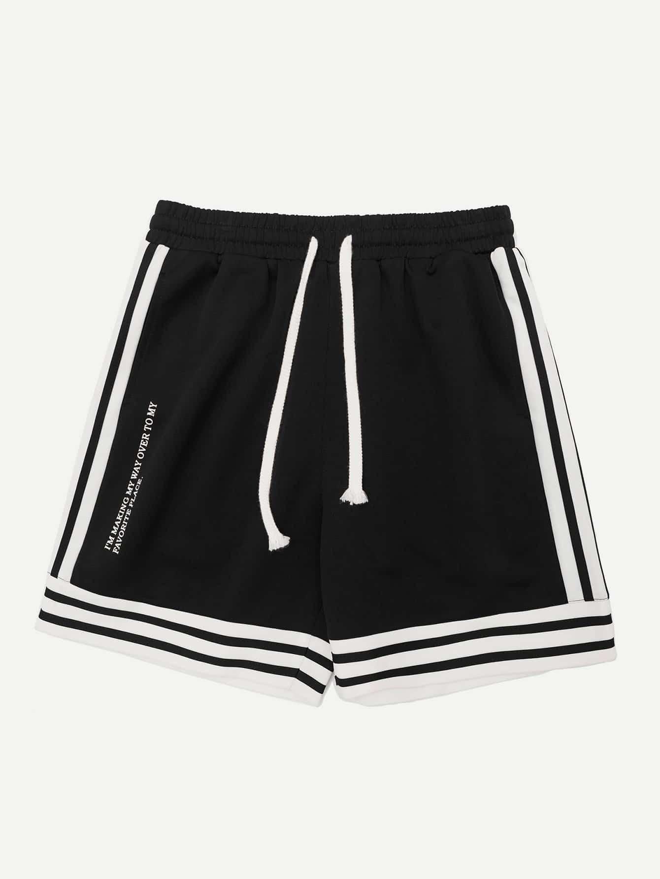 Men Side Striped Embellished Bermuda Shorts men side striped embellished jogger