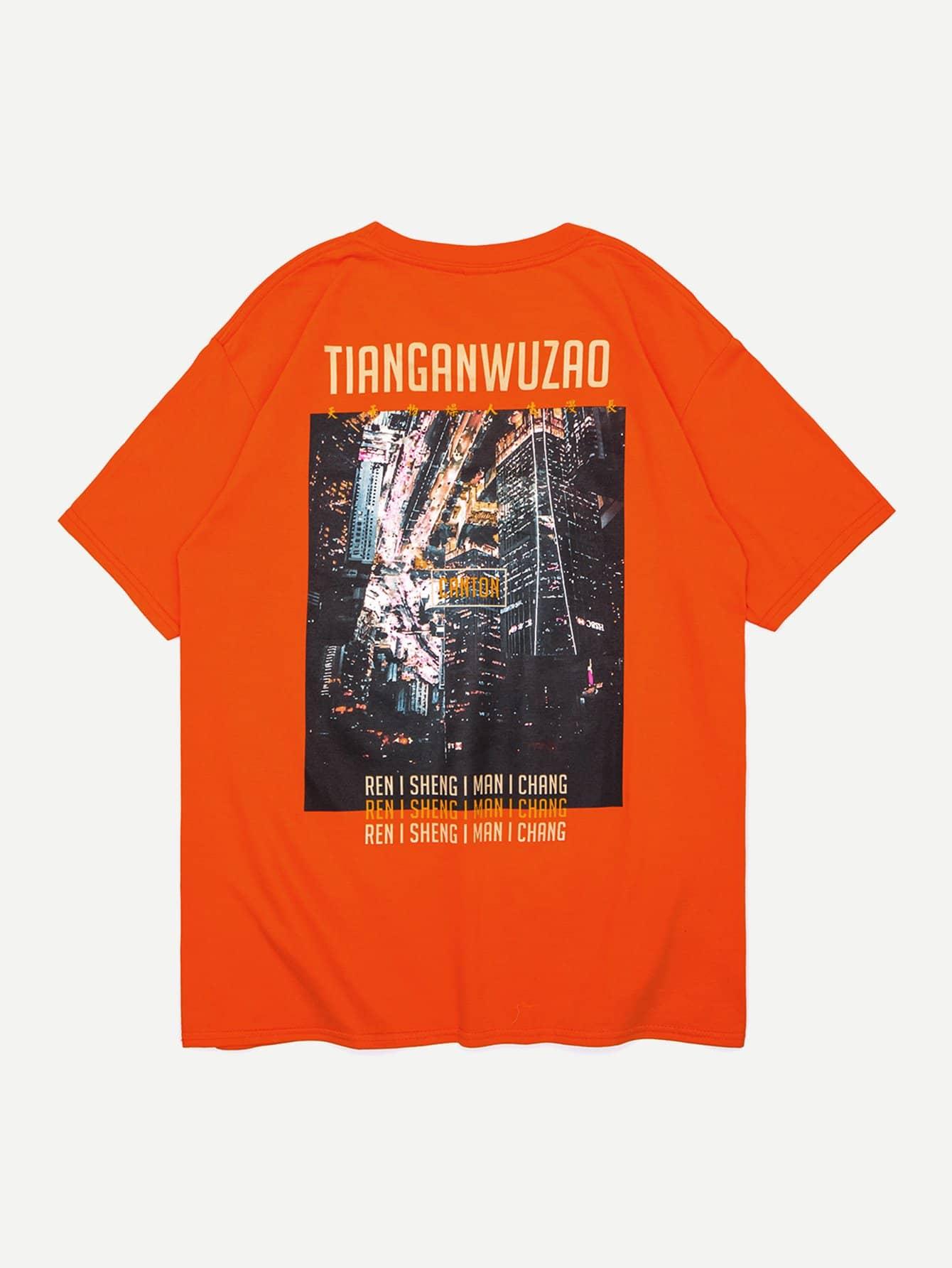 Men City-View Graphic T-Shirt men architecture graphic back t shirt