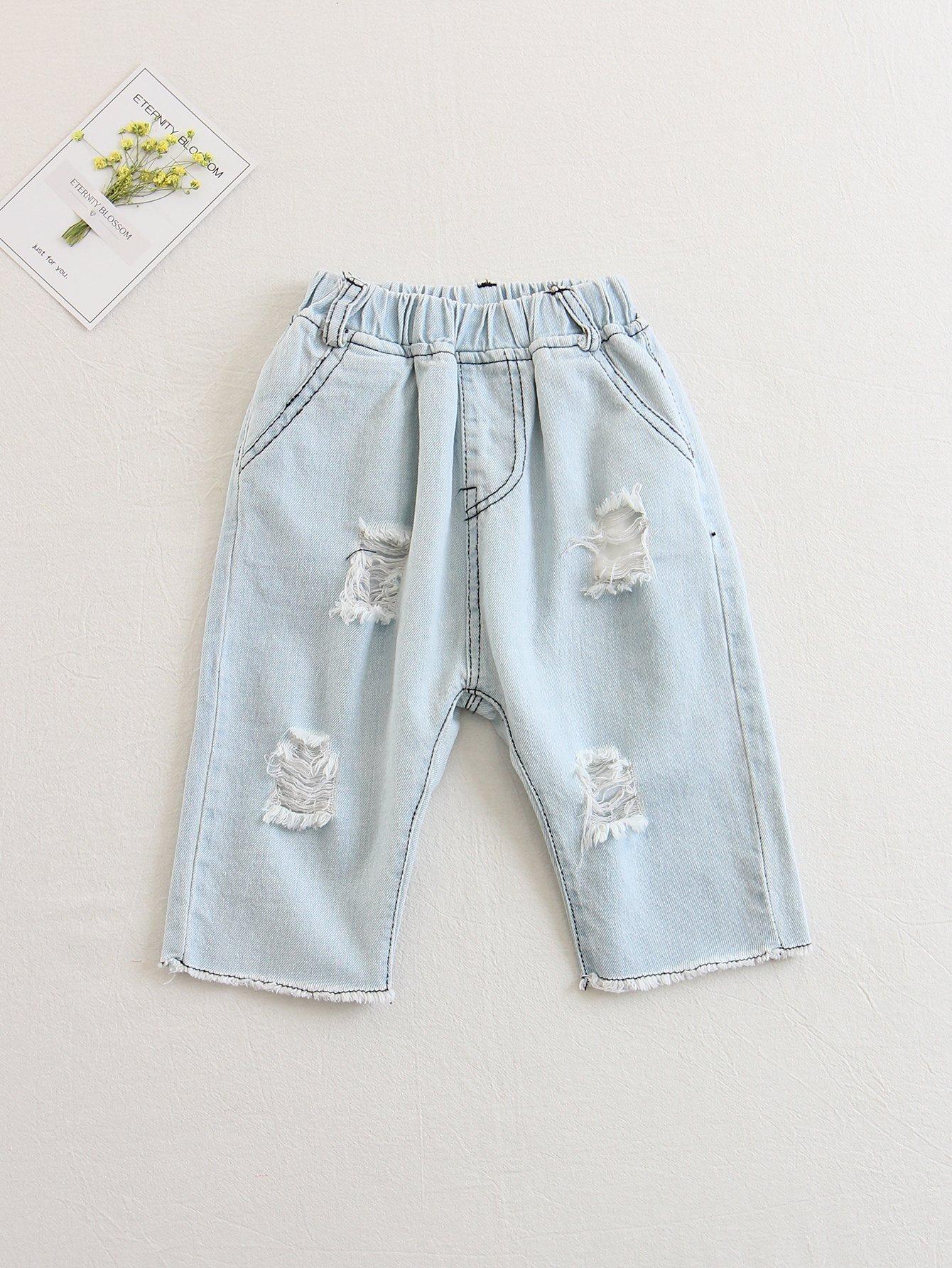 Kids Ripped Elastic Waist Jeans dark blue middle waist skinny elastic ripped jeans