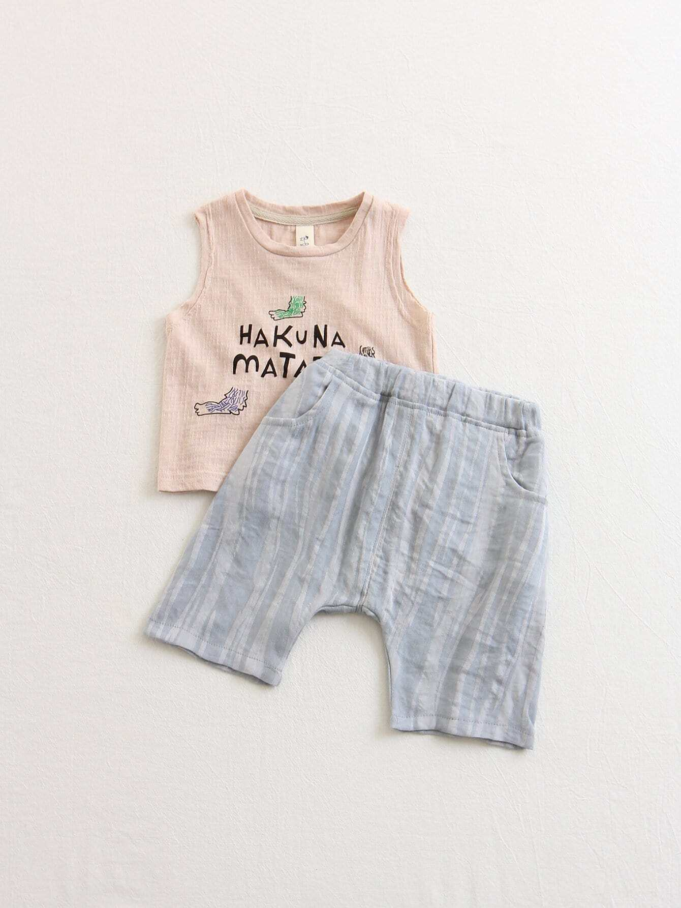 Kids Letters Printed Vest With Stripe Shorts