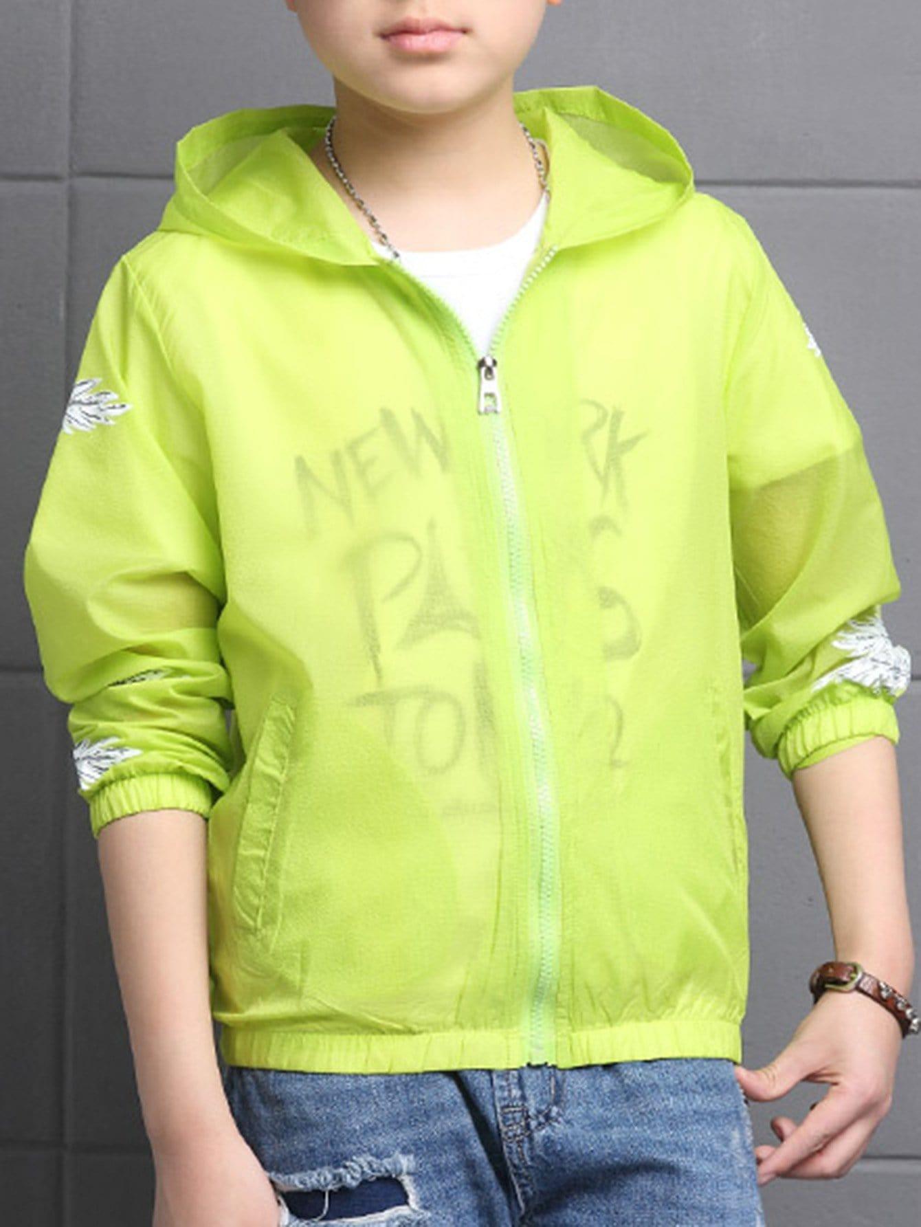 Kids Feather Print Zip Up Jacket zip up jacket