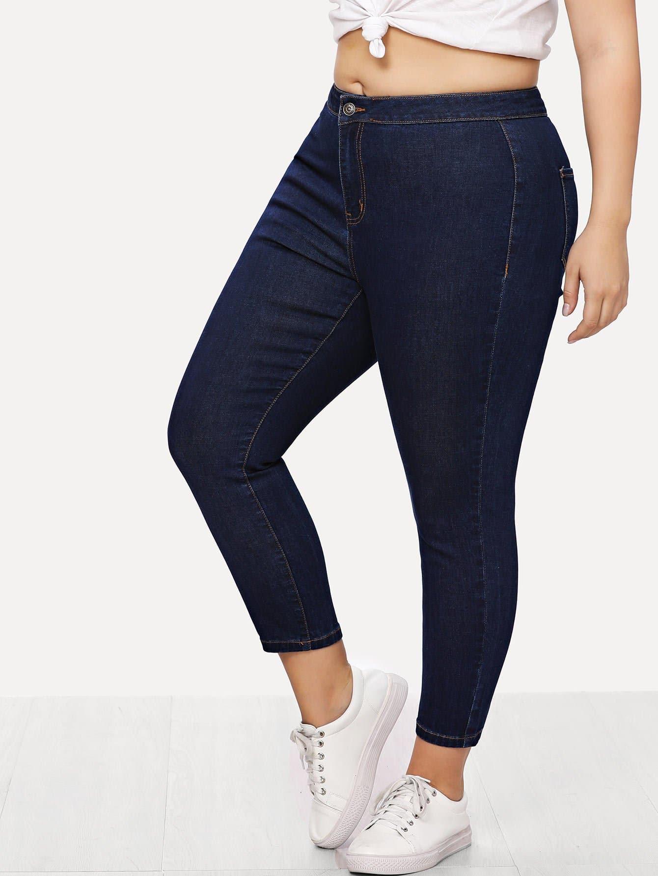 Plus Dark Wash Skinny Jeans цена 2017