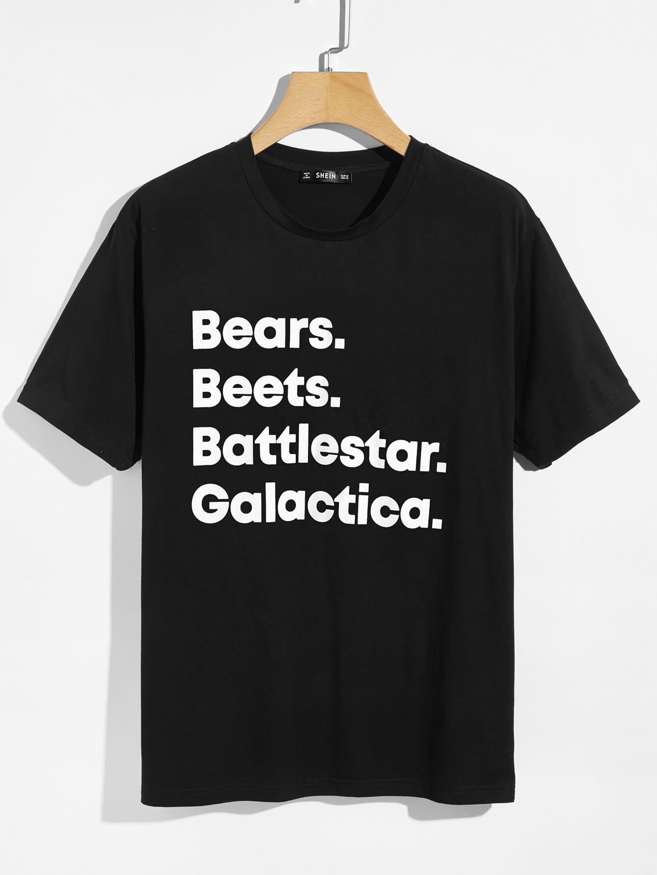 Men Letter Print T-shirt white letter print t shirt
