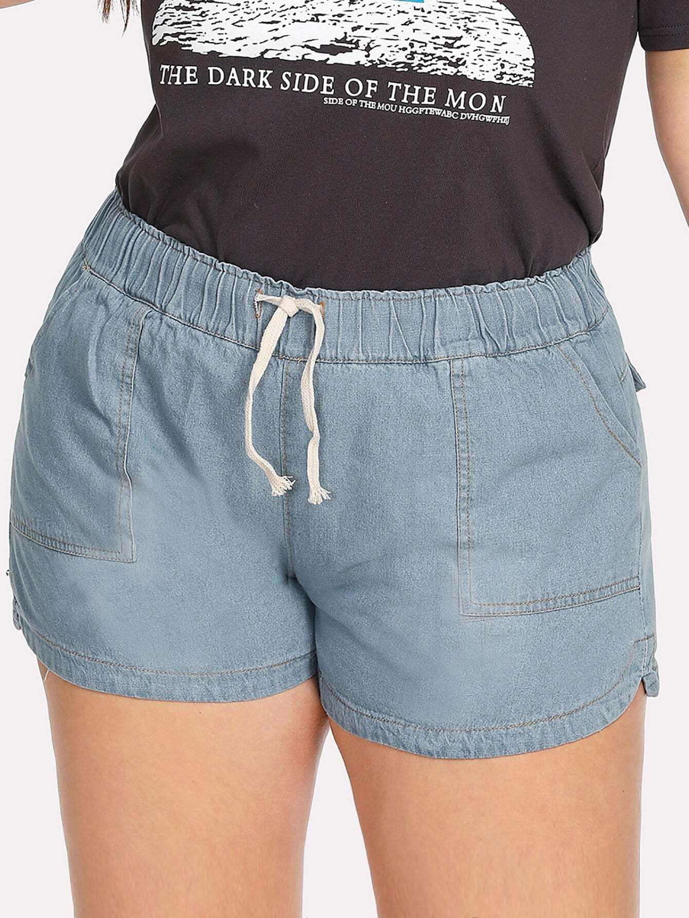 Drawstring Waist Denim Shorts drawstring waist tie dyed shorts