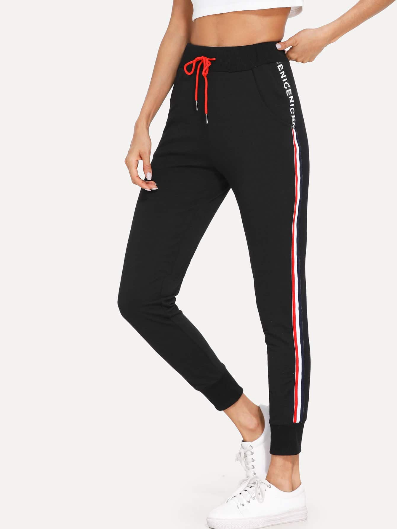 Drawstring Waist Striped Tape Side Sweatpants striped tape side cuffed pants