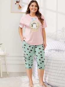 Plus Cat & Letter Print Polka Dot Pajama Set