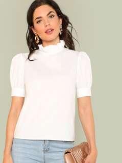 Layered Ruffle Collar Tunic Top