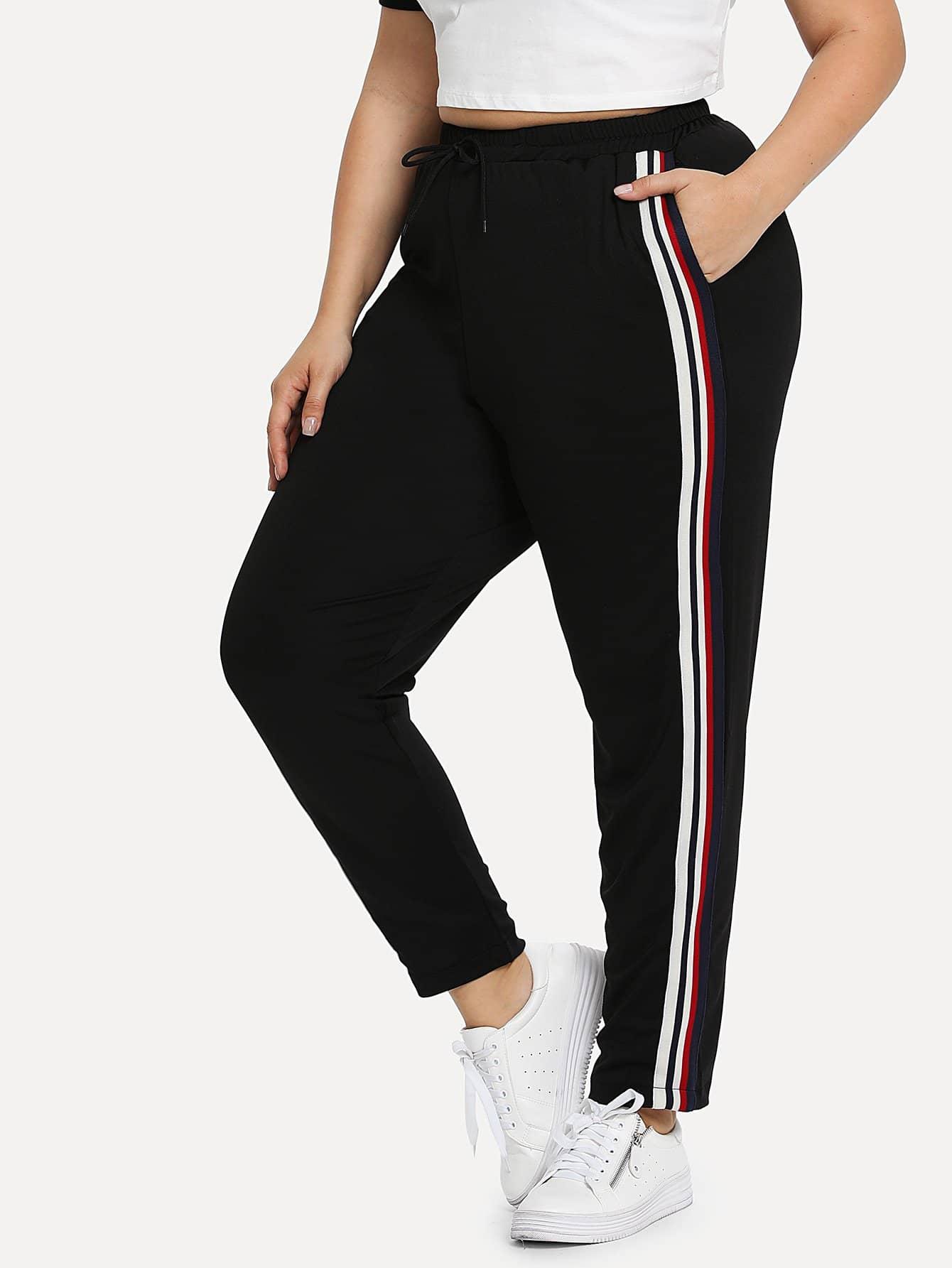 Striped Side Pants striped side track pants