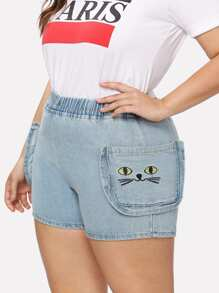 Cat Embroidered Denim Shorts