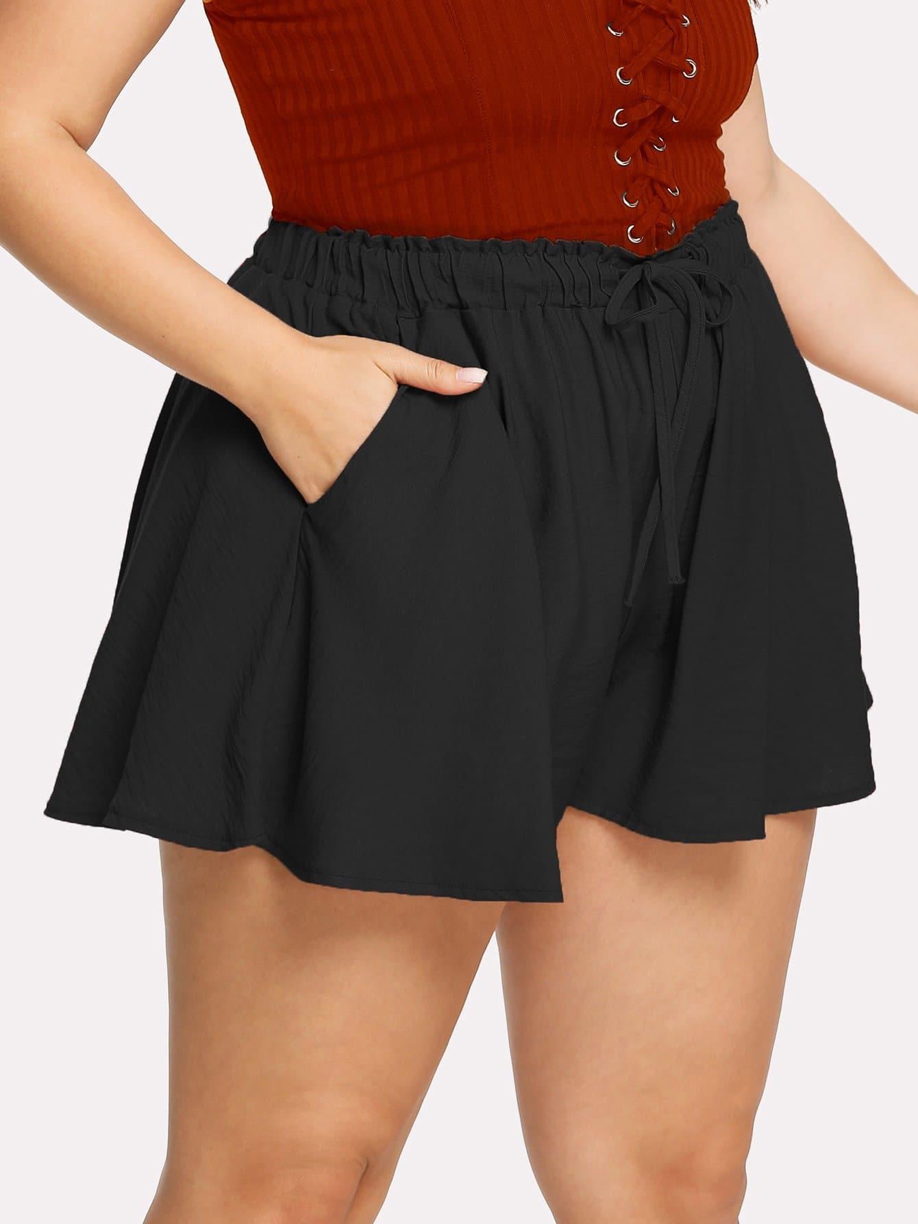 Plus Drawstring Waist Loose Shorts бра idlamp 877 1a darkchrome