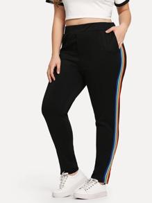 Plus Rainbow Stripe Side Drawstring Pants