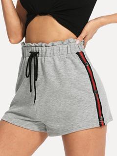 Buttoned Striped Side Ruffle Waist Sweat Shorts
