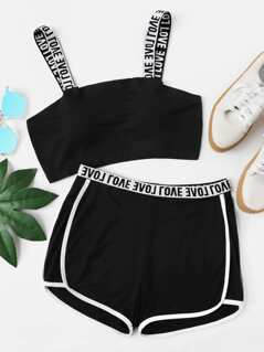 Two Tone Lettering Sports Bra & Shorts Set