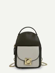 Contrast Pocket Front PU Backpack