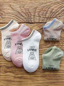 Striped Hem Socks 5Pairs