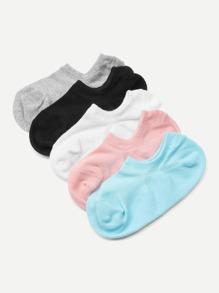 Minimalist Cotton Ankle Socks 5 Pairs