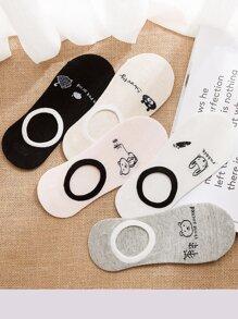 Contrast Trim Invisible Socks 5Pairs