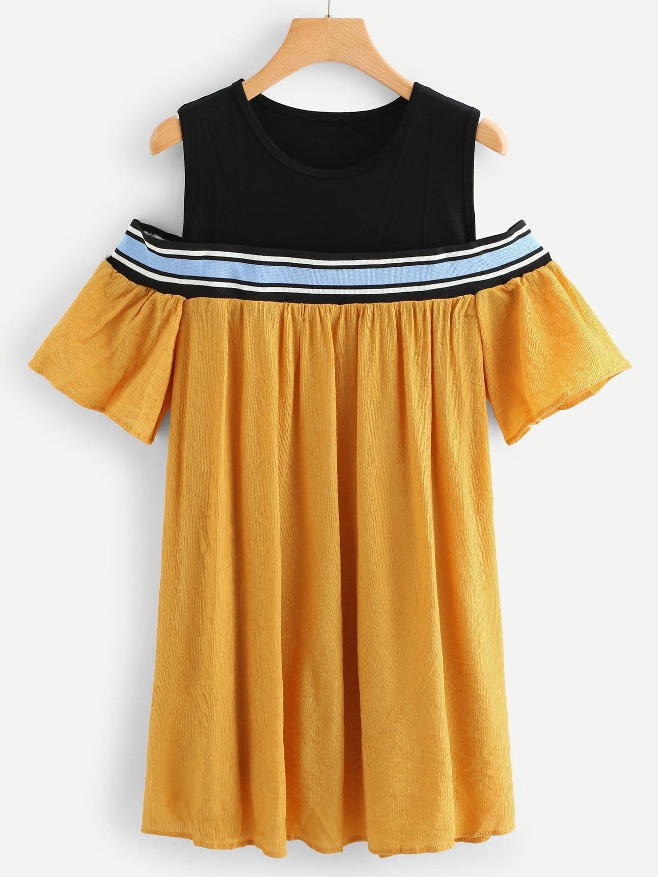 Open Shoulder Striped Dress open shoulder printed dress
