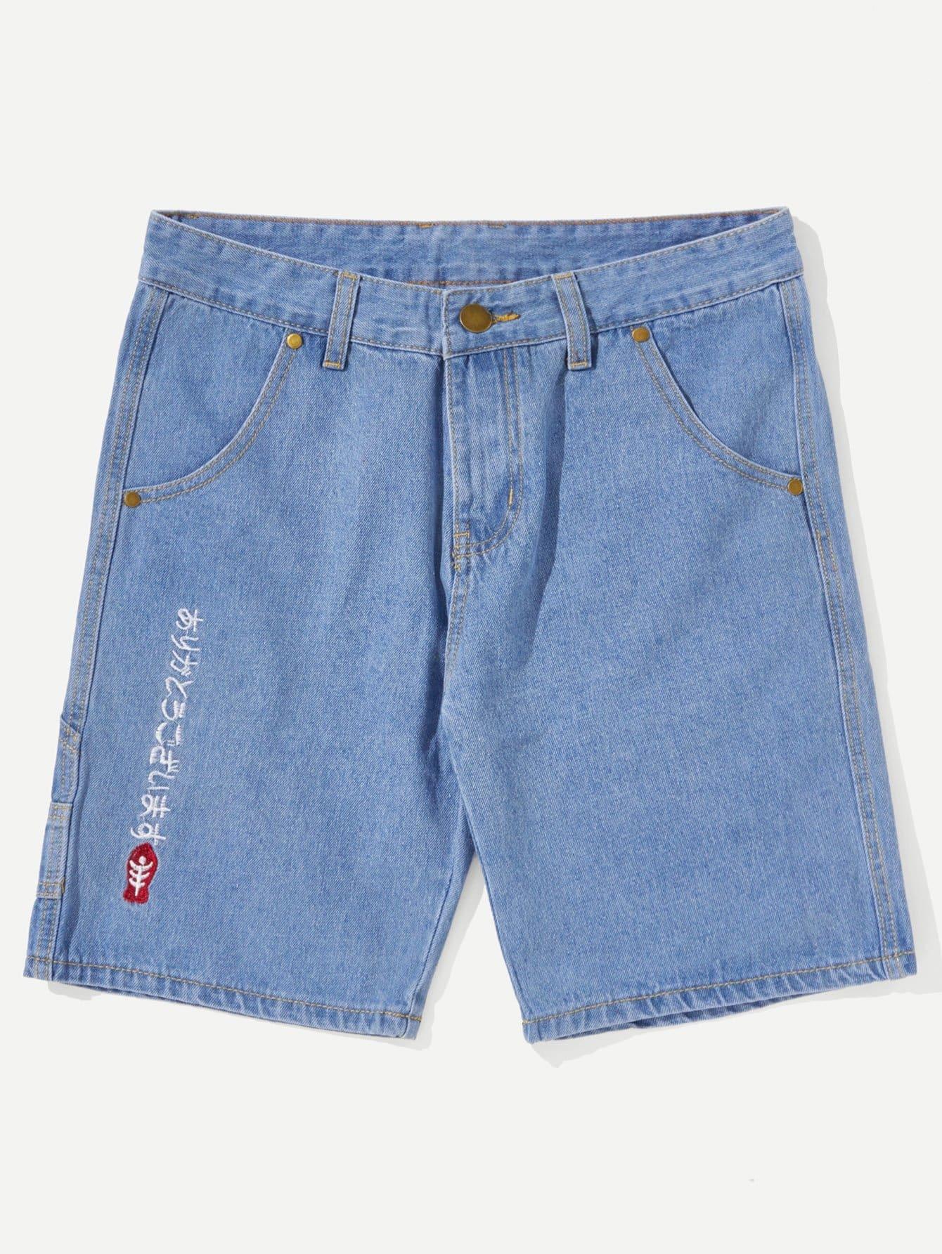 цена на Men Embroidered Denim Shorts