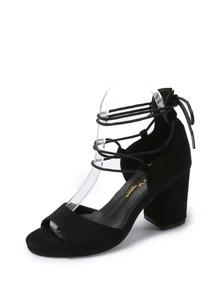 Peep Toe Strappy Heeled Sandals