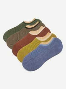 Contrast Trim Ankle Socks 5Pairs