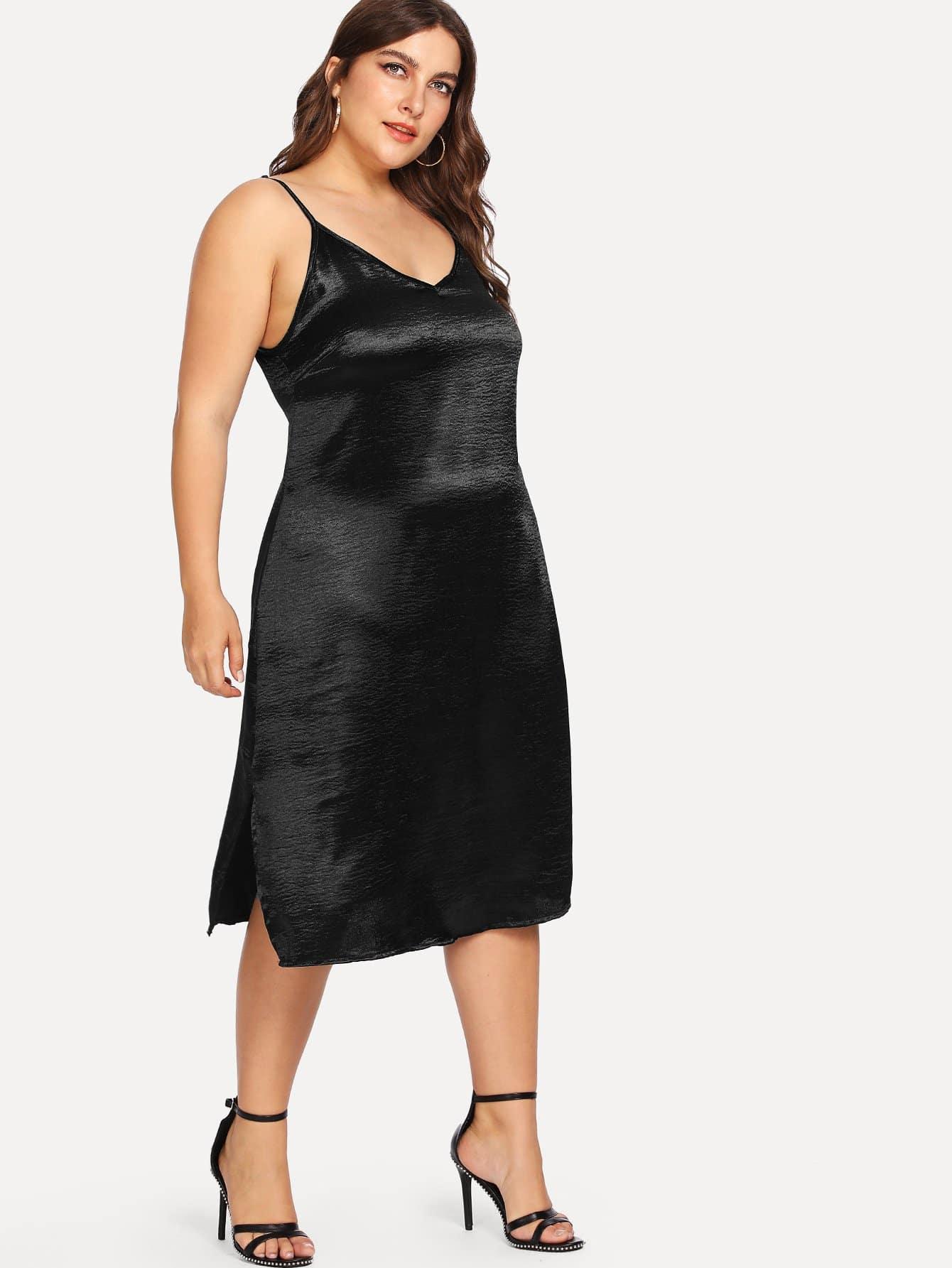 Solid Split Hem Cami Dress solid split hem cami dress