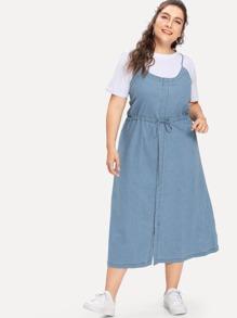 Plain Short Sleeve Tee With Tie Waist Split dress