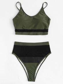 Colorblock Bikini Set