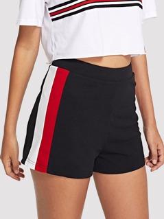 Zip Back Striped Side Shorts
