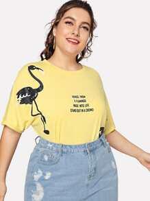 Plus Flamingo Print Slit Side Tee