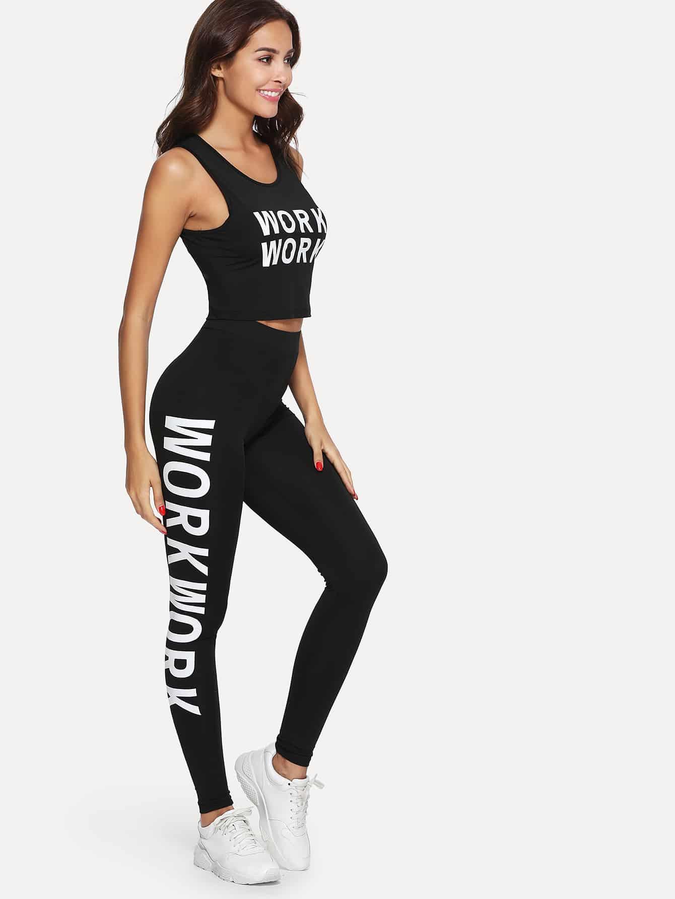 Slogan Print Crop Tank Top & Leggings Set camouflage print crop leggings