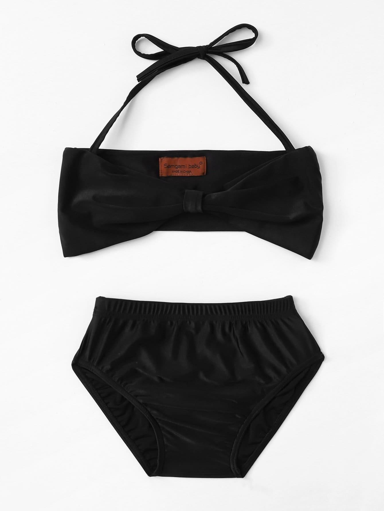 Girls Plain Halter Bikini Set flounce plain bikini set