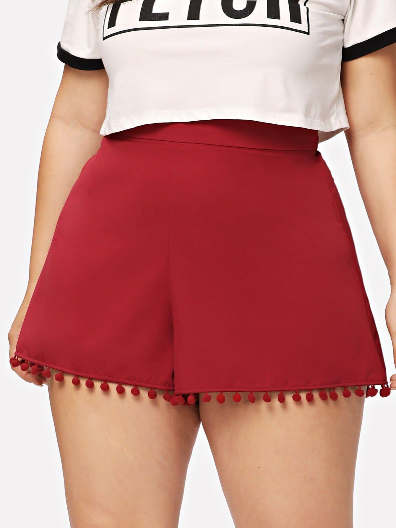 Pom Pom Trim Tailored Shorts pom pom trim striped shorts