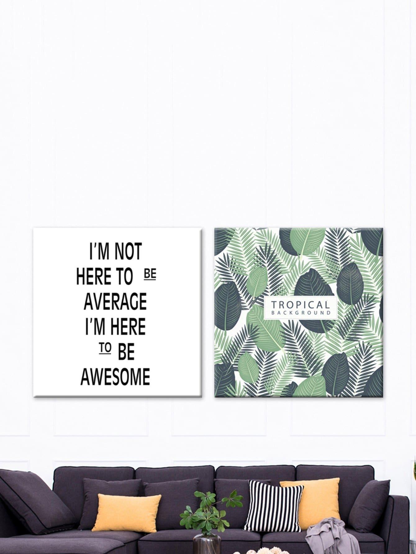 Tropical Print Cloth Wall Art 2pcs bear pattern cloth wall art 2pcs