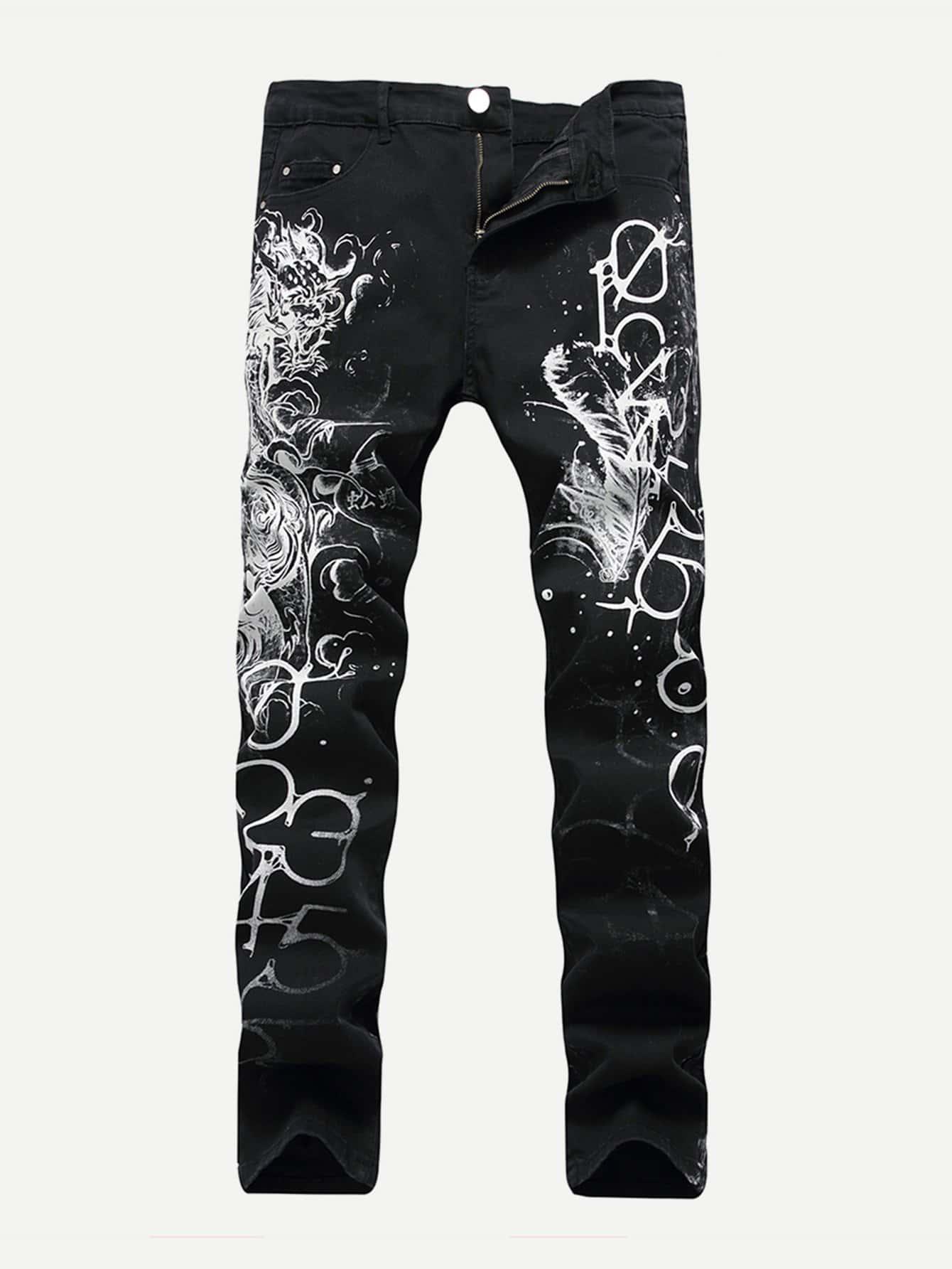 Men Abstract Print Pants men abstract print plain vest
