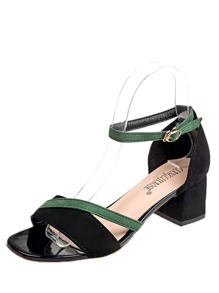 Contrast Strap Block Heeled Sandals